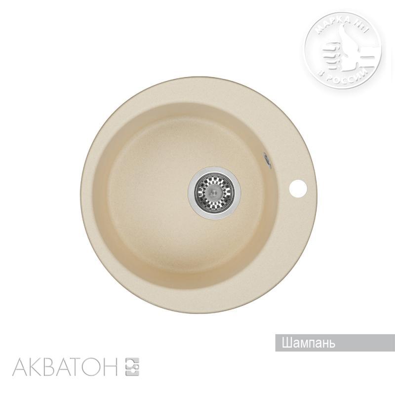 Мойка кухонная Акватон Иверия шампань мойка для кухни акватон вероно розовая 1a710032vr110