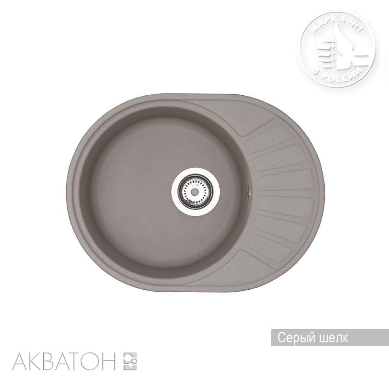 Мойка кухонная Акватон Чезана серый шелк цены