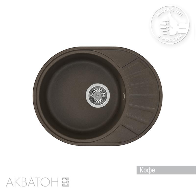 Мойка кухонная Акватон Чезана кофе мойка для кухни акватон вероно розовая 1a710032vr110