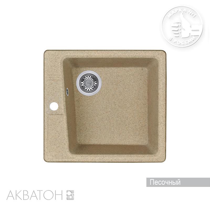 Мойка кухонная Акватон Парма песочная мойка для кухни акватон вероно розовая 1a710032vr110