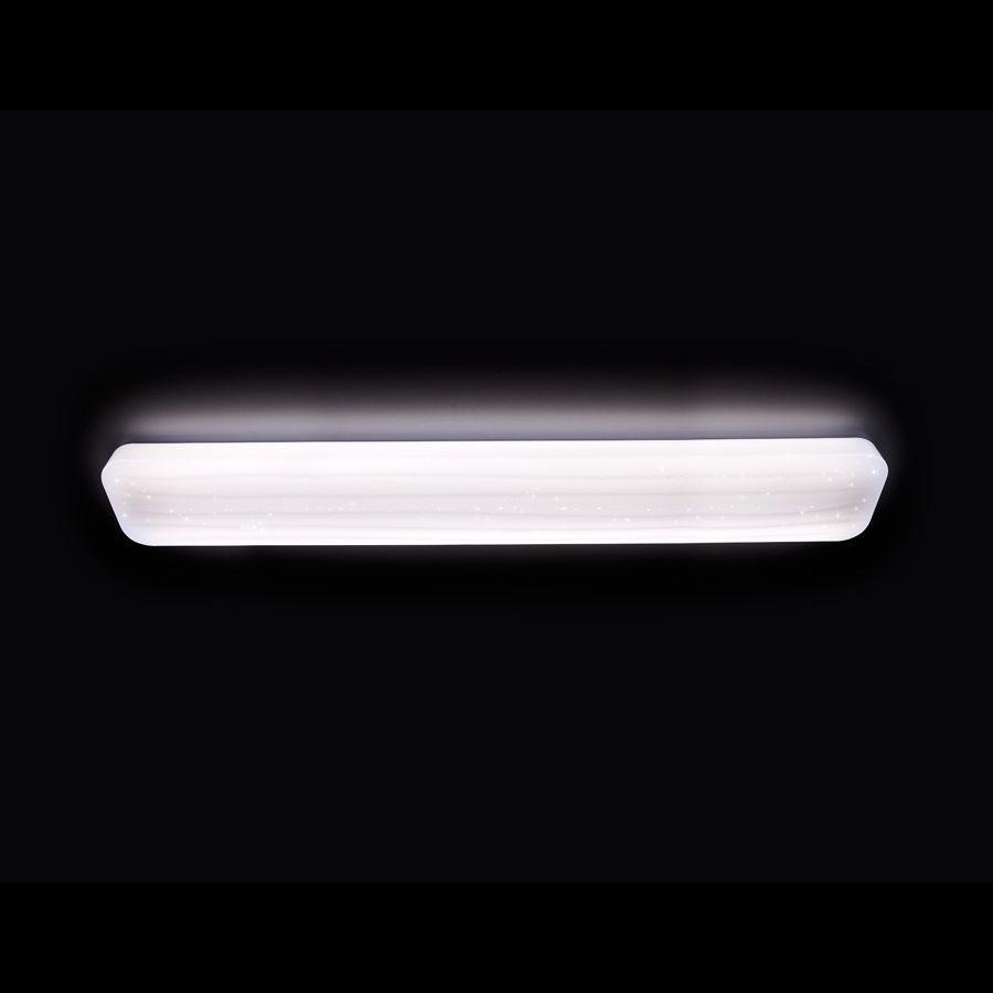 Потолочный светодиодный светильник Ambrella light Orbital Tube F315 WH 96W S1200