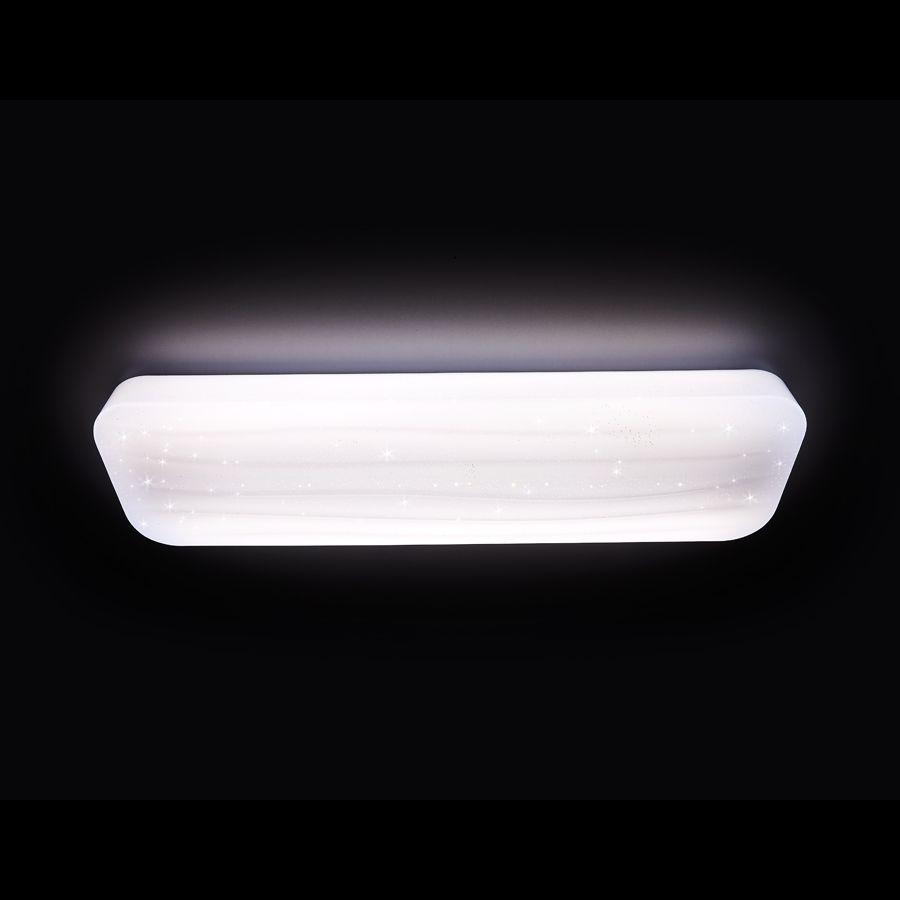 Потолочный светодиодный светильник Ambrella light Orbital Tube F316 WH 48W S600