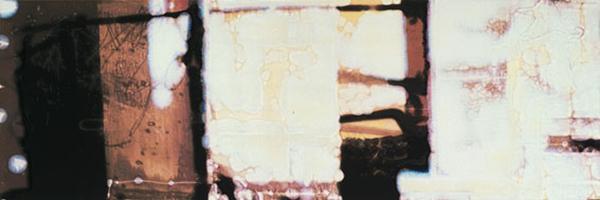 все цены на Декор APE Ceramica Llaneli +19102 Decor Carisma Ii Cream