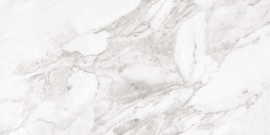 Carrara White matt плитка настенная 300x600 мм