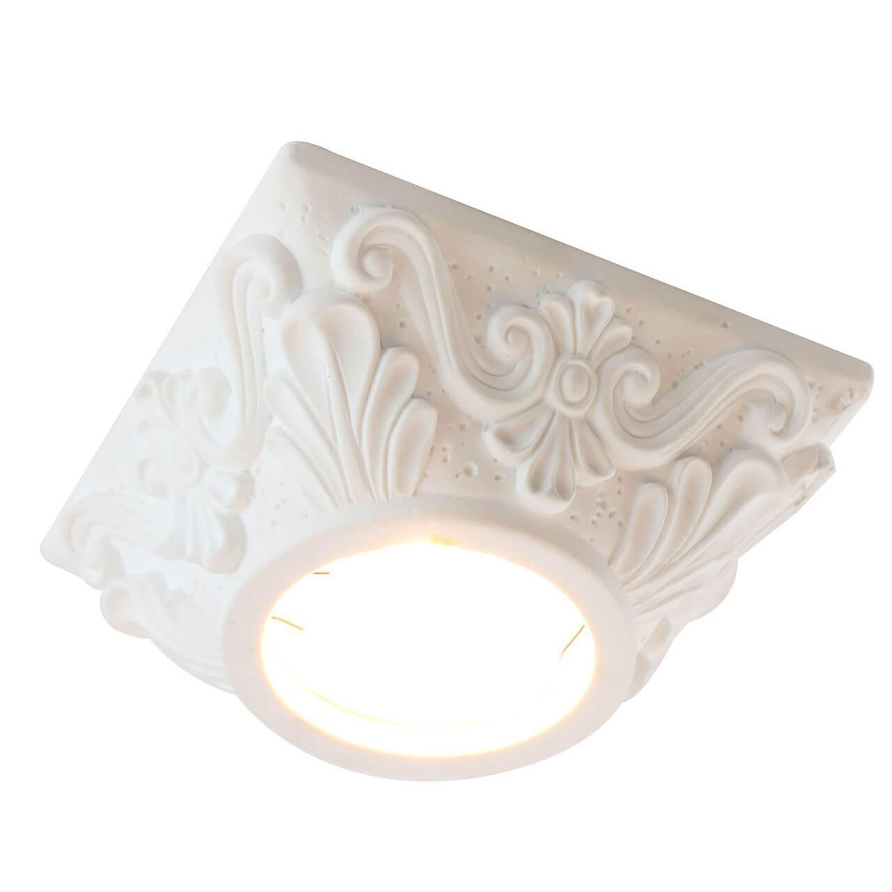 Встраиваемый светильник Arte Lamp Cratere A5306PL-1WH compatible projector lamp for dongwon lmp52 dlp 750