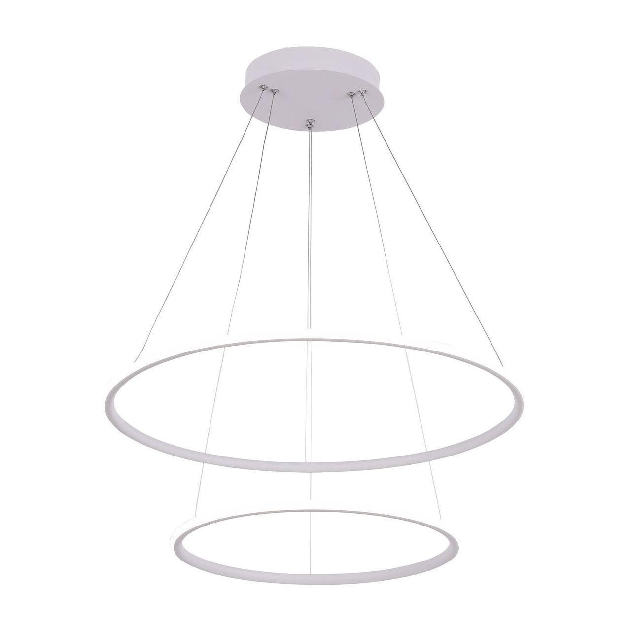 цена Подвесной светодиодный светильник Arte Lamp A2500SP-2WH