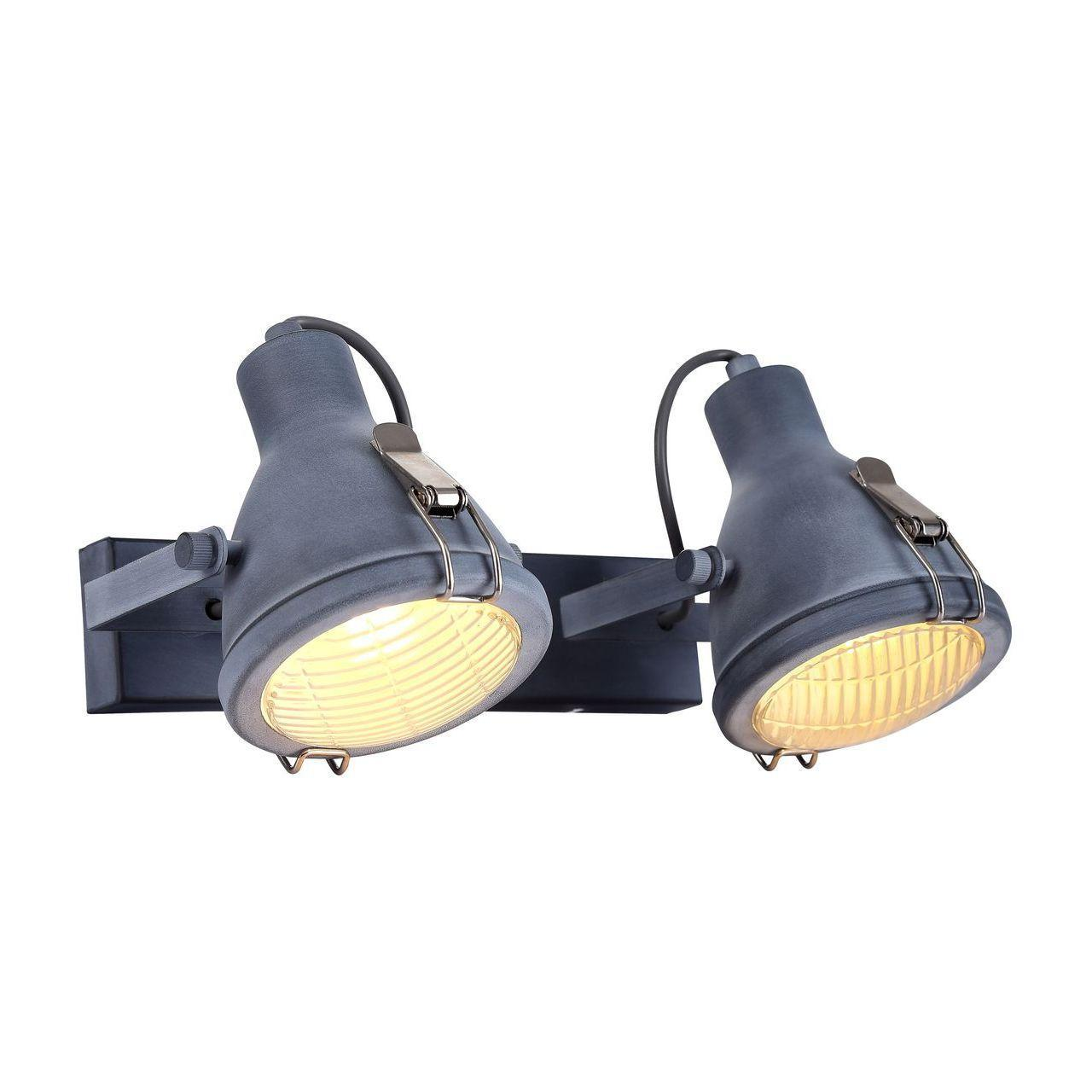 цена Спот Arte Lamp A9178AP-2GY в интернет-магазинах
