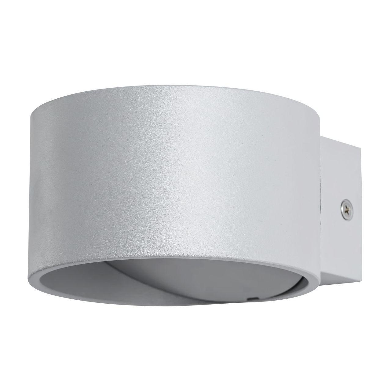 Настенный светодиодный светильник Arte Lamp Cerchio A1417AP-1GY все цены