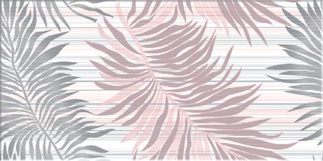 Асти бьянка Декор Папоротник 20,1х40,5 декор azori триоль какао ноктюрн 2 20 1x40 5