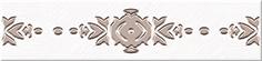 Бордюр Chateau mocca Lis 20,1х4,7 декор chateau mocca classic 50 5х20 1