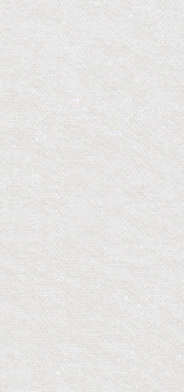Настенная плитка Azteca Juliette +23934 R75 Blanco цена