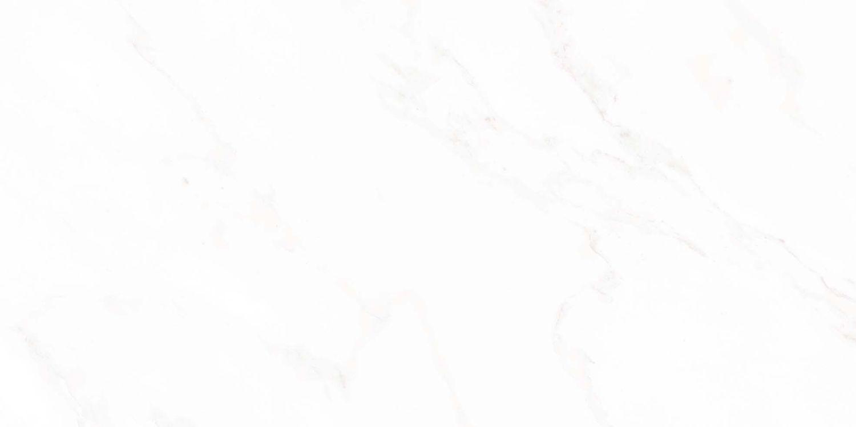 Настенная плитка Belleza Соланж светлая 25x50 (1) цена 2017