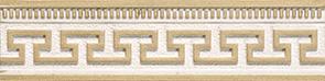 Efes leone-2 Бордюр 6,3x25 бордюр keros ceramica varna cen roses 5х50