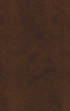Galatia terracotta Плитка настенная 25x40 настенная плитка нефрит кензо коричневая 25x40