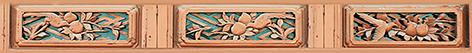 Japan Бордюр B400D301 40х4,5 бордюр keros ceramica varna cen roses 5х50