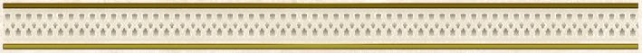 Петра Ажур Бордюр бежевый 48-03-11-659 4х60 динамик широкополосный visaton k 28 40 1 шт