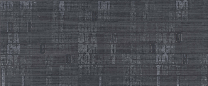 Fibra Szara centro Декор 25x60 цена