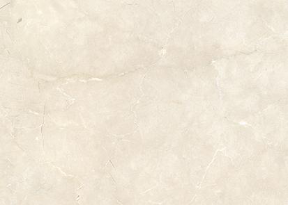 цена на Maestro облицовочная плитка бежевая (MRM011D) 25x35