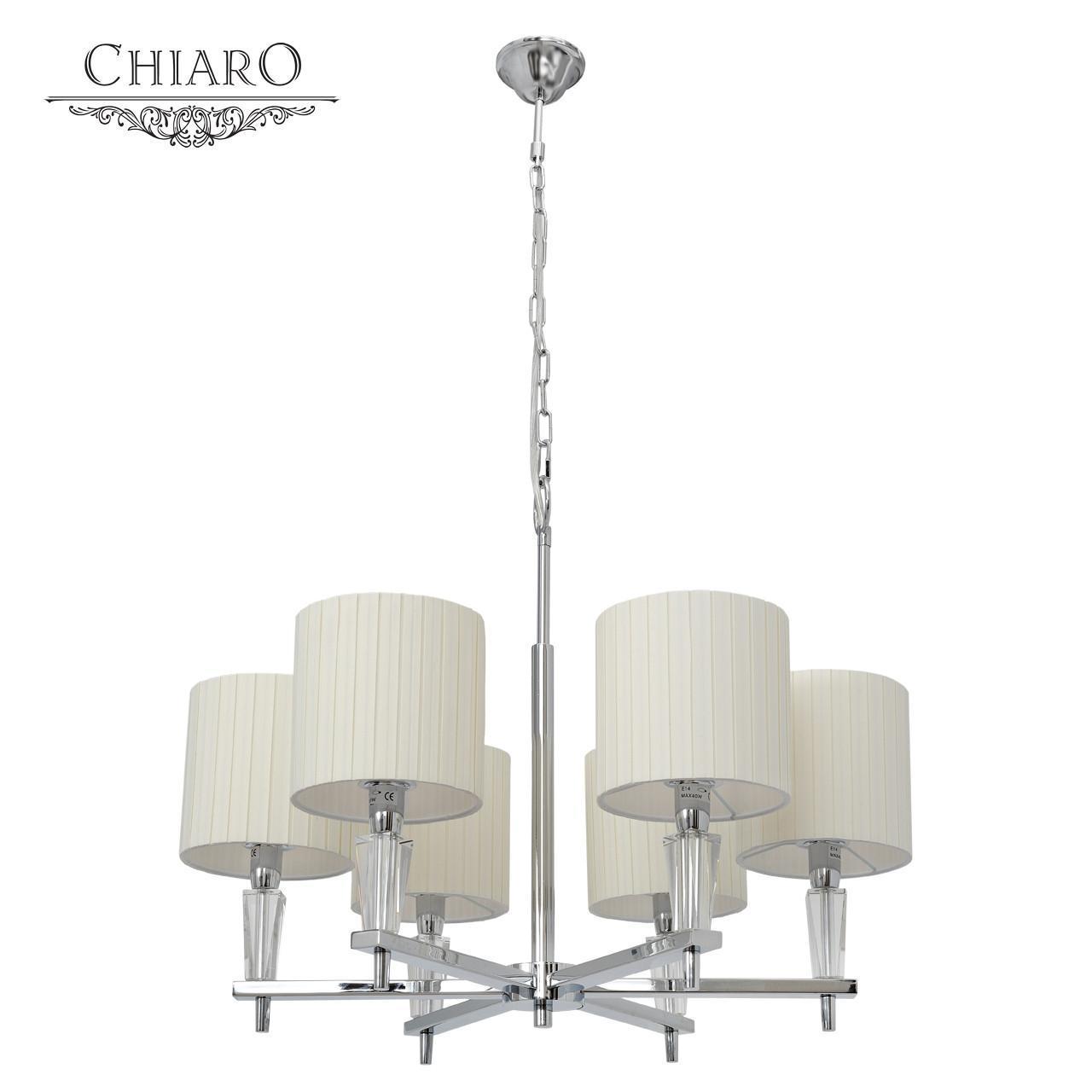 Люстра Chiaro Инесса 460010706 подвесная chiaro подвесная люстра chiaro инесса 460010806