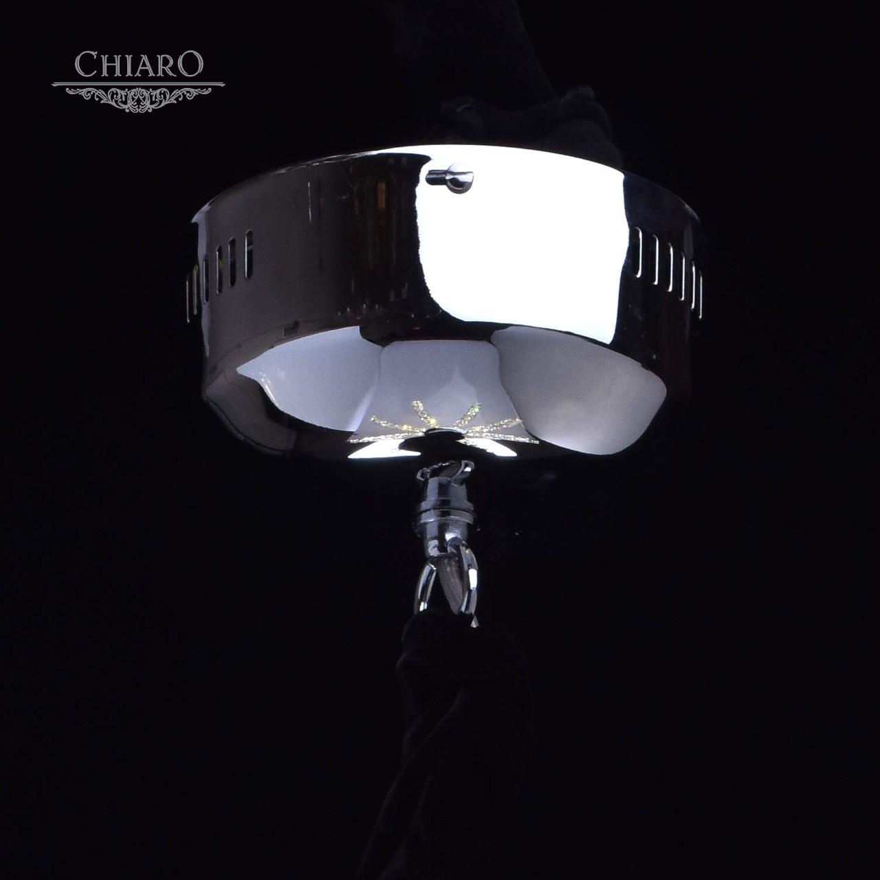 Подвесной светодиодный светильник Chiaro Кларис 437012708 светодиодный светильник кларис 7 437012402 chiaro 1115803