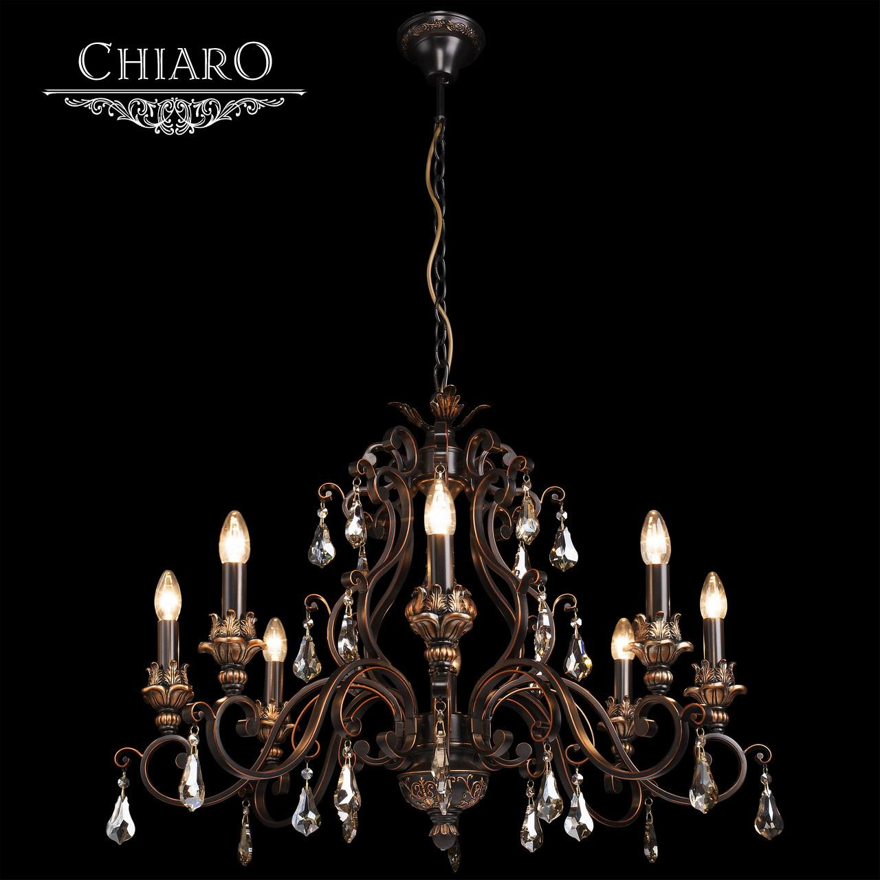Подвесная люстра Chiaro Версаче 254018608 подвесная люстра chiaro версаче 639010305