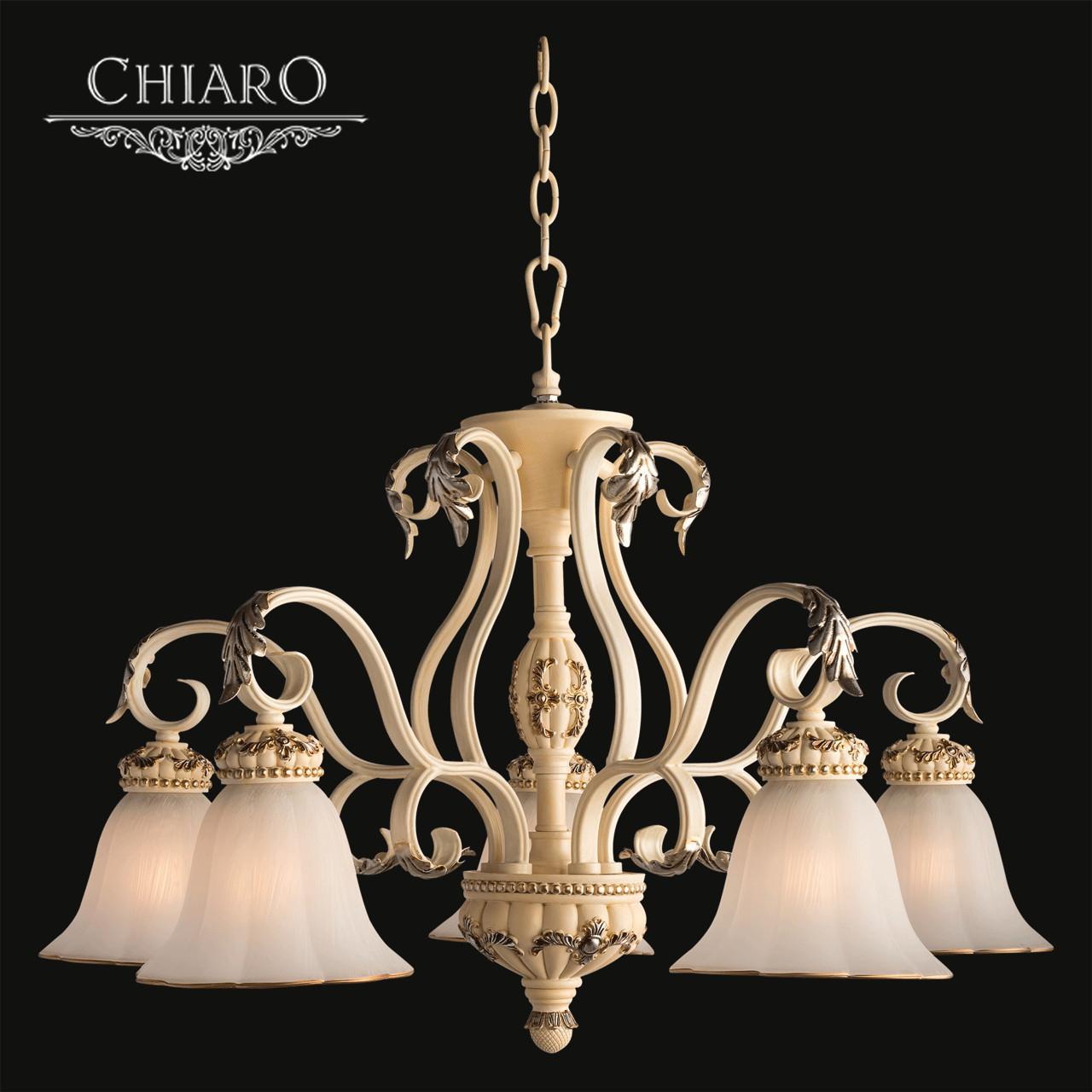 Люстра Chiaro Версаче 254019205 подвесная подвесная люстра chiaro версаче 639010305