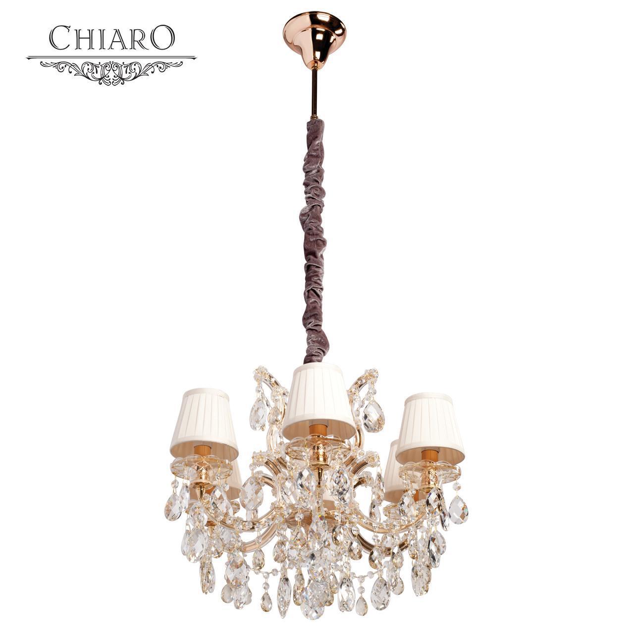 Люстра Chiaro Даниэль 479010506 подвесная подвесная люстра chiaro даниэль 479010718