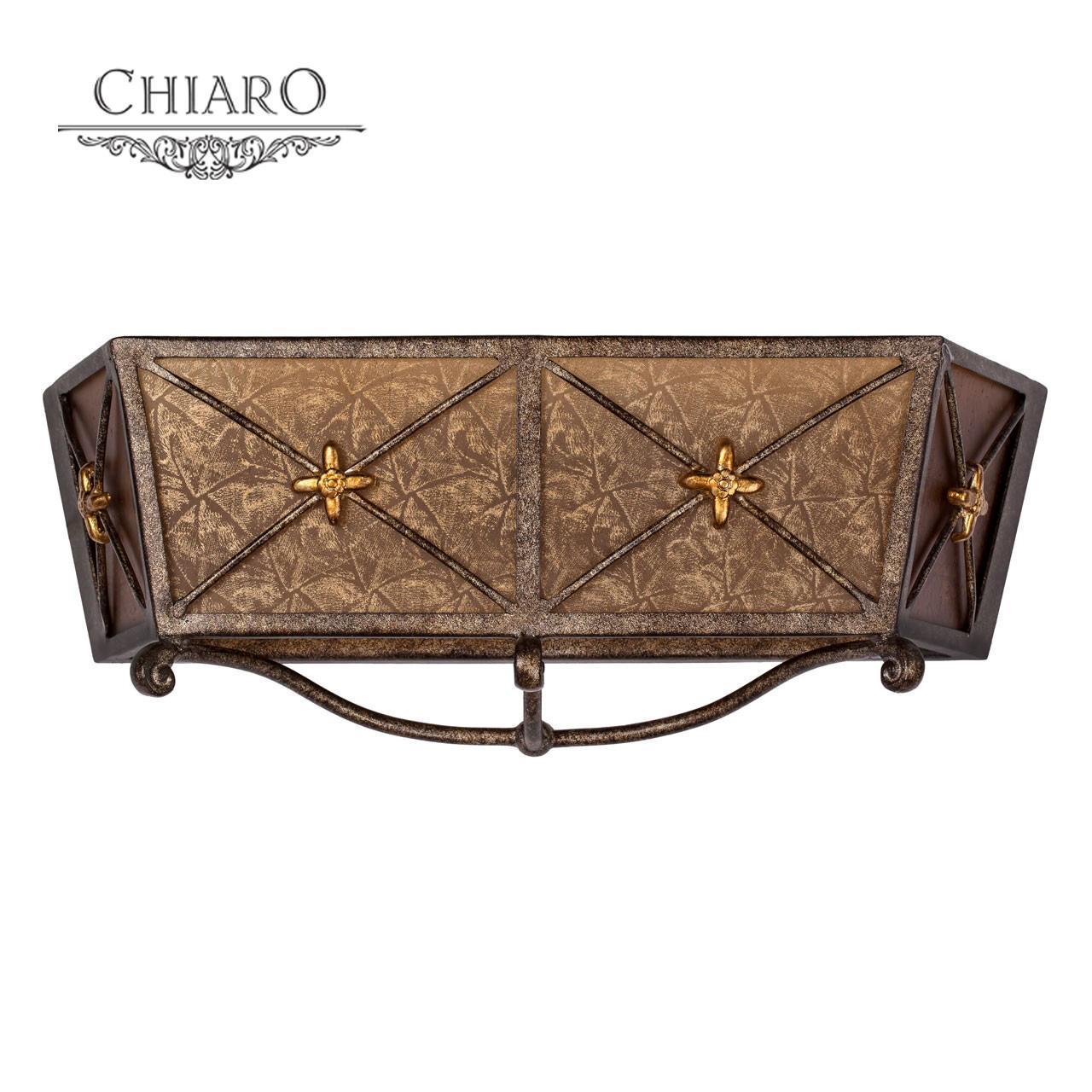 все цены на Настенный светильник Chiaro Айвенго 382022002