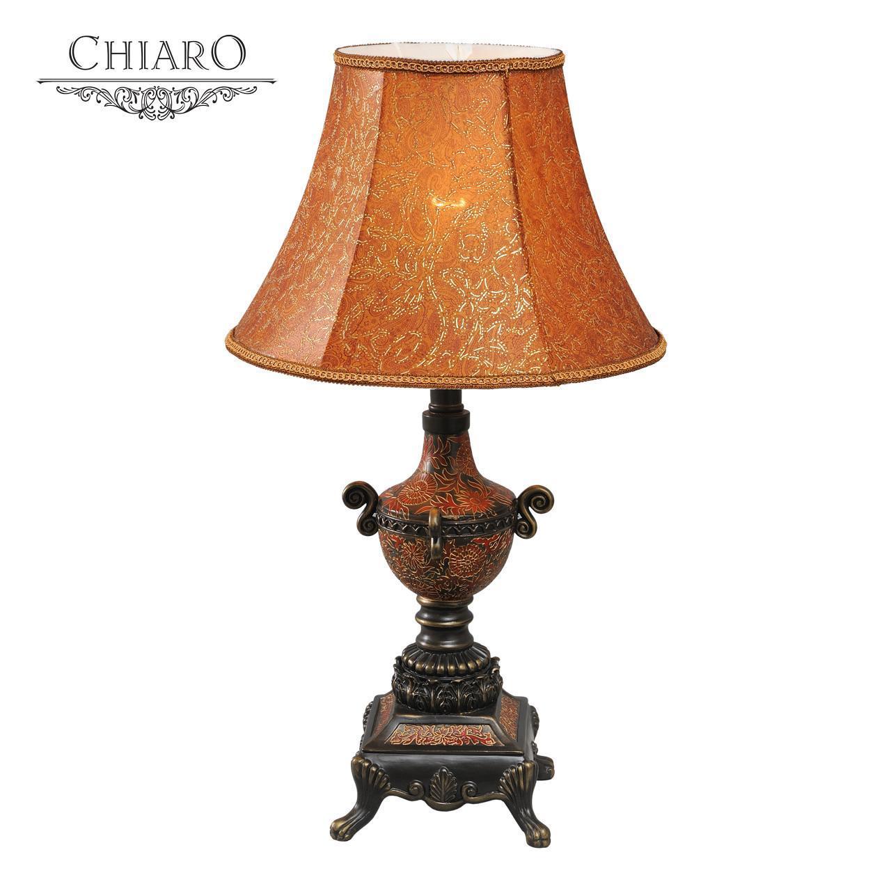 Настольная лампа Chiaro Версаче 254031601 chiaro настольная лампа версаче 639030201
