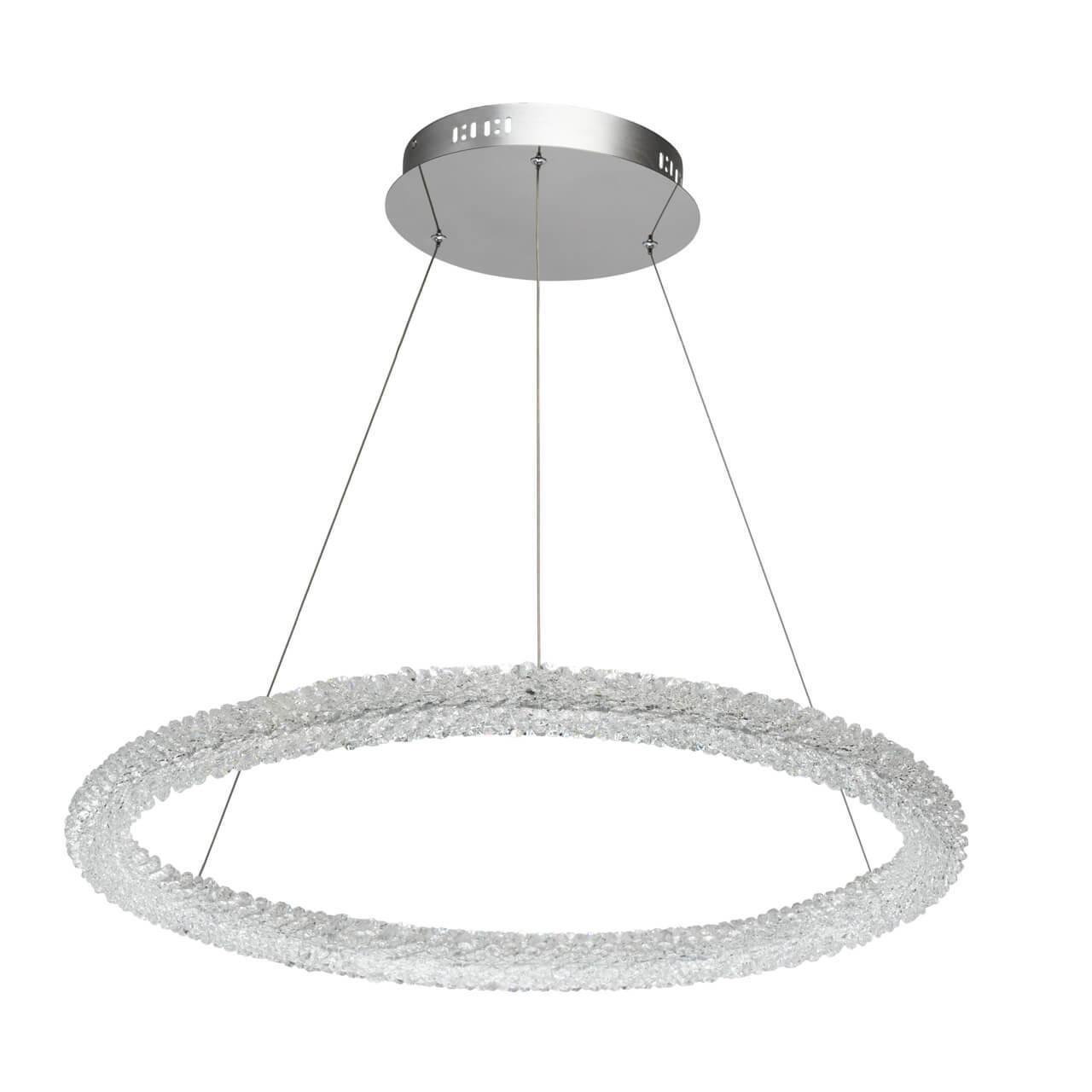 Подвесной светодиодный светильник Chiaro Гослар 11 498014001 подвесной светодиодный светильник chiaro гослар 5 498012202