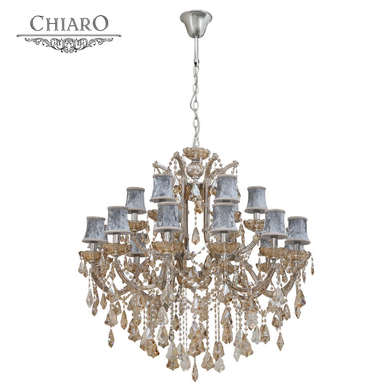 Люстра Chiaro Ивелина 475010318 подвесная бра chiaro 475020402 ивелина