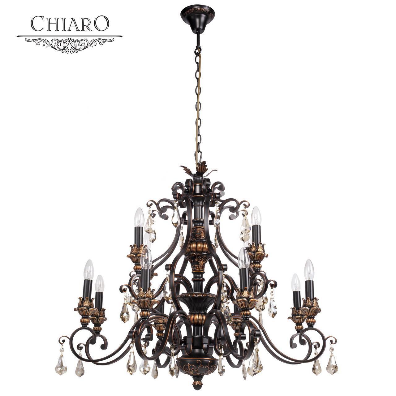 Подвесная люстра Chiaro Версаче 254018712 подвесная люстра chiaro версаче 639012712