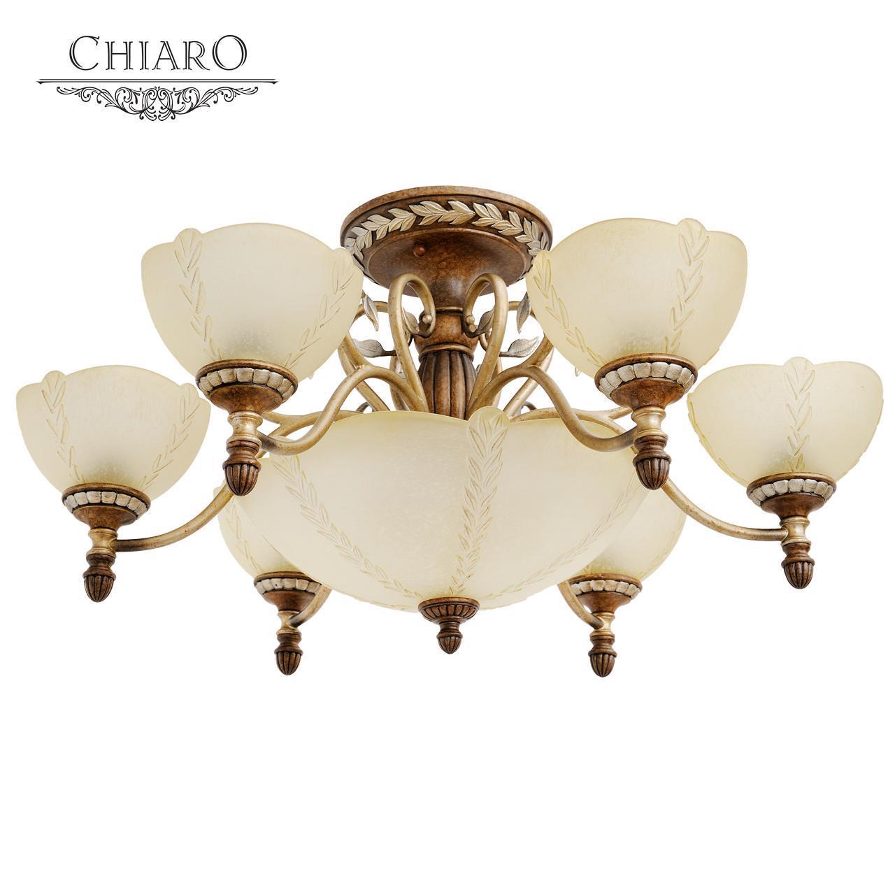 Люстра Chiaro Версаче 254012909 потолочная to4rooms лампа потолочная sofía