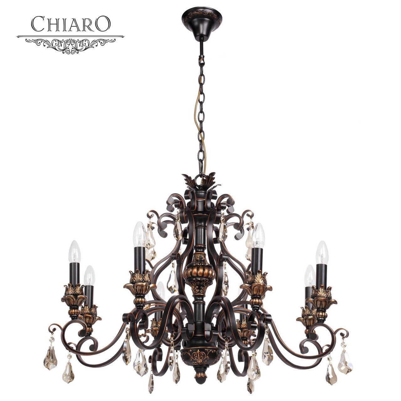 Люстра Chiaro Версаче 254018608 подвесная chiaro подвесная люстра версаче 2 254015706