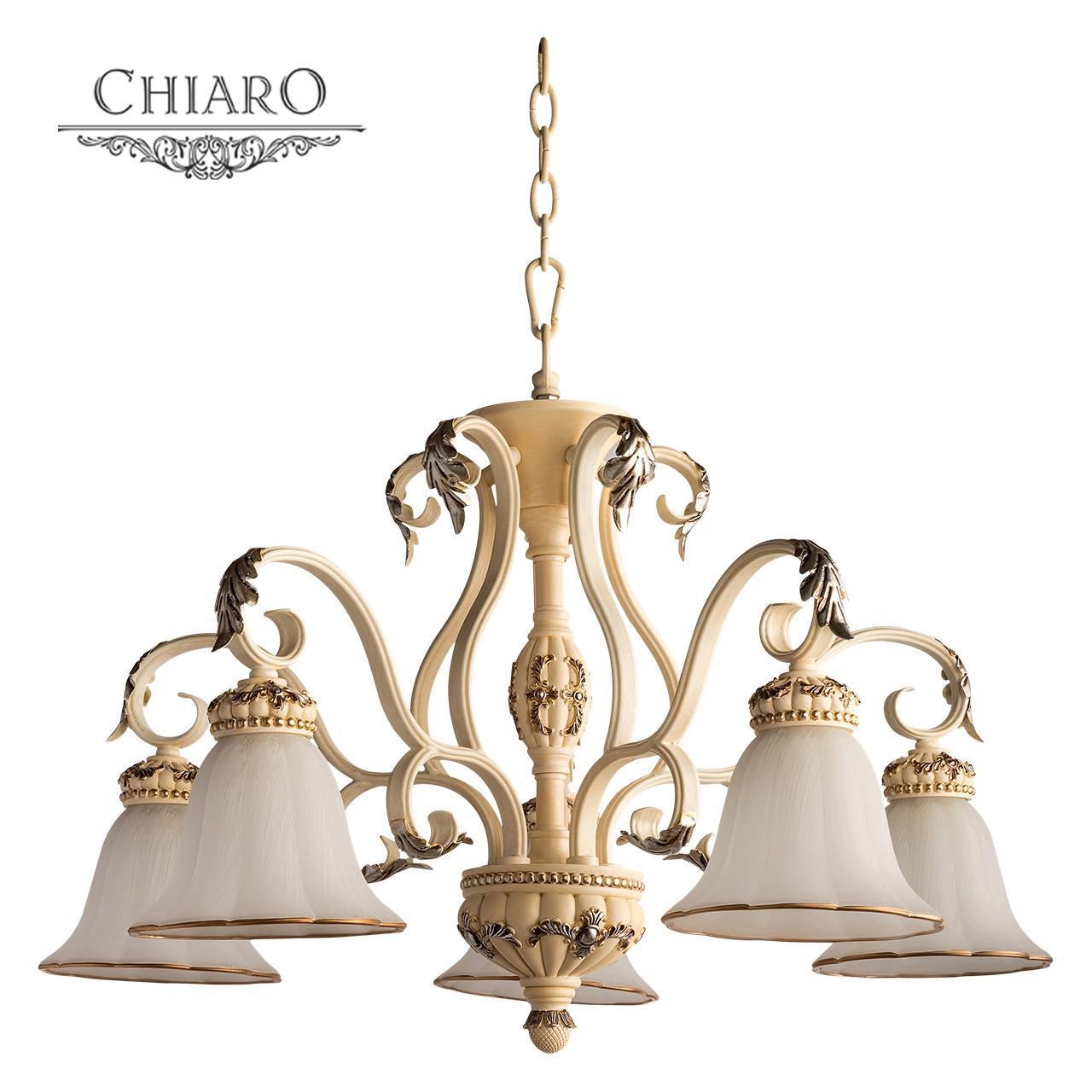 Люстра Chiaro Версаче 254019205 подвесная chiaro подвесная люстра версаче 2 254015706