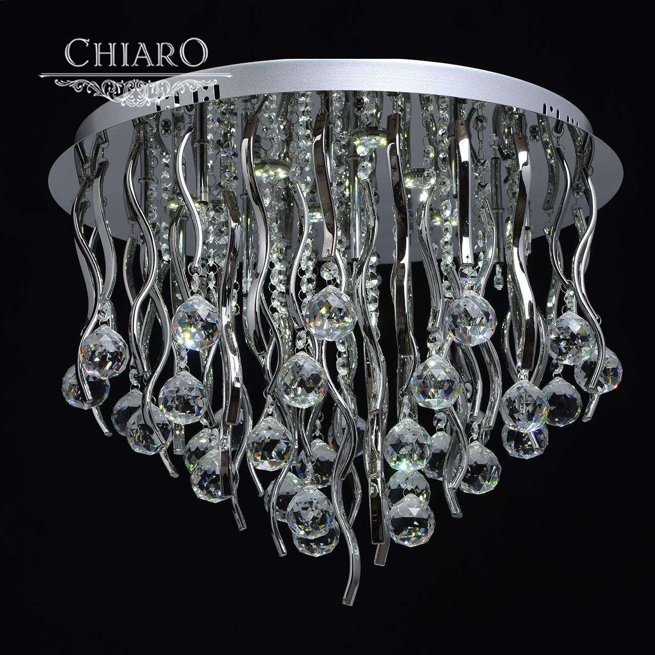 Люстра Chiaro Бриз 464016518 потолочная to4rooms лампа потолочная sofía