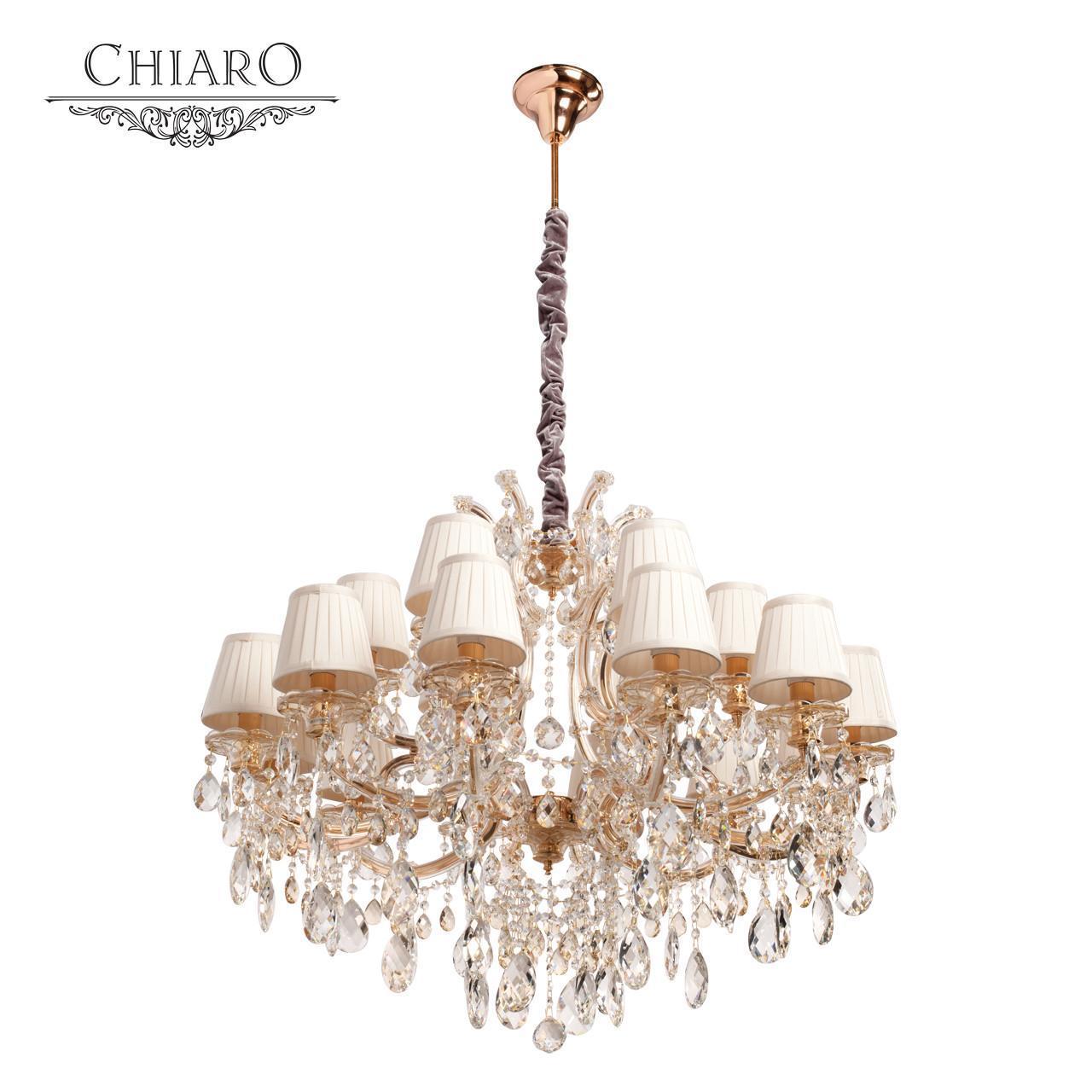 Люстра Chiaro Даниэль 479010718 подвесная подвесная люстра chiaro даниэль 479010718