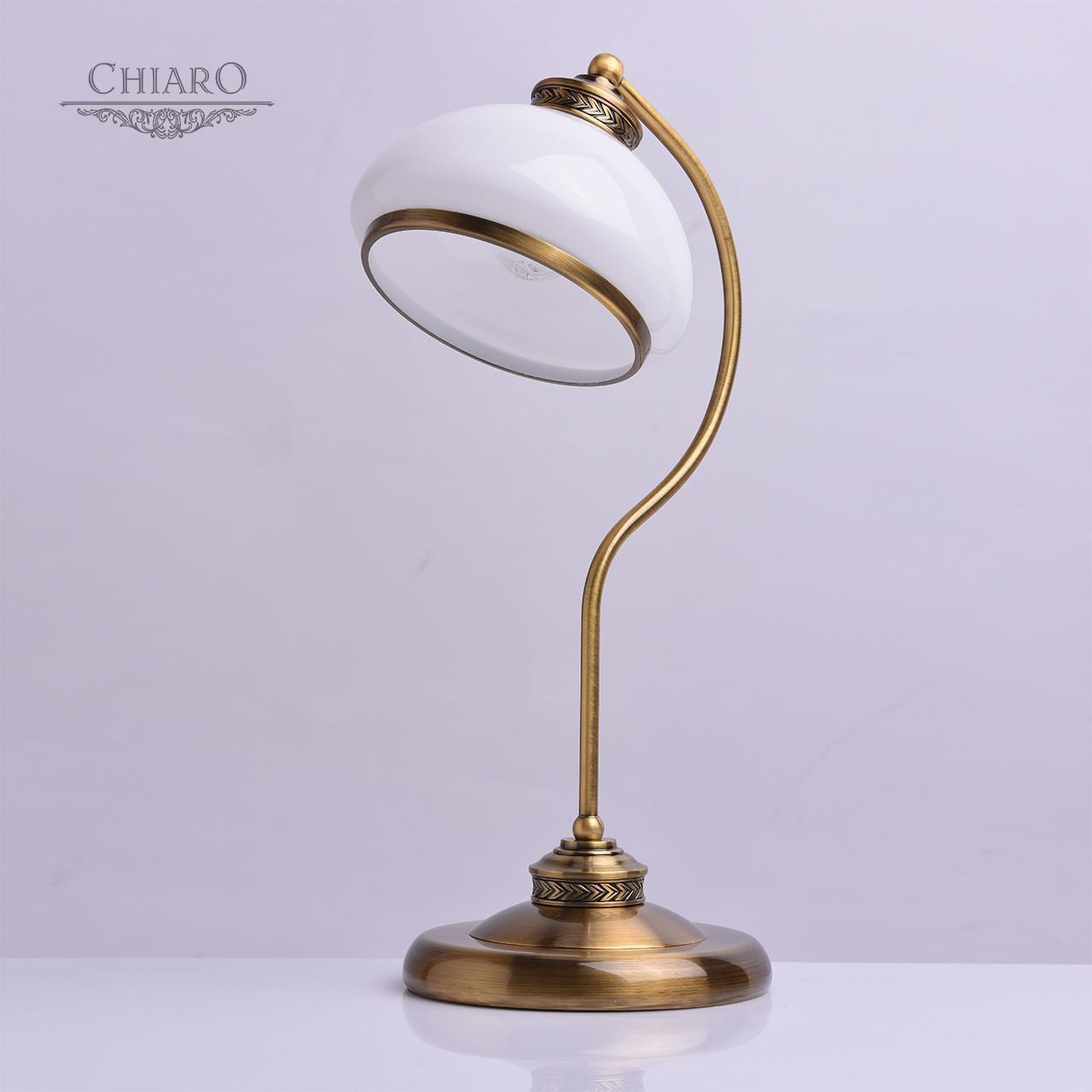 Настольная лампа Chiaro Аманда 481031301 бра chiaro аманда 481020301