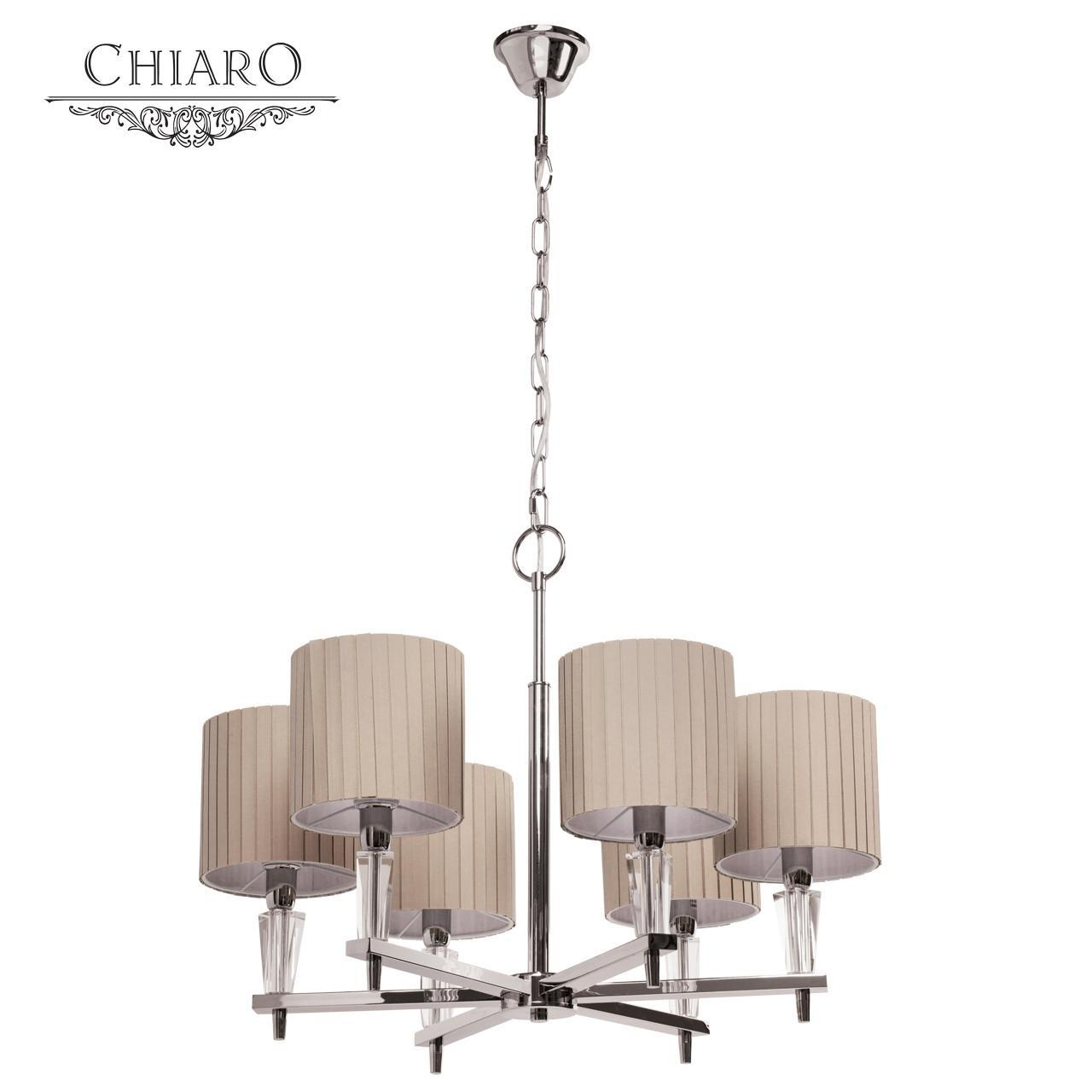Подвесная люстра Chiaro Инесса 460010806 chiaro подвесная люстра chiaro инесса 460010806