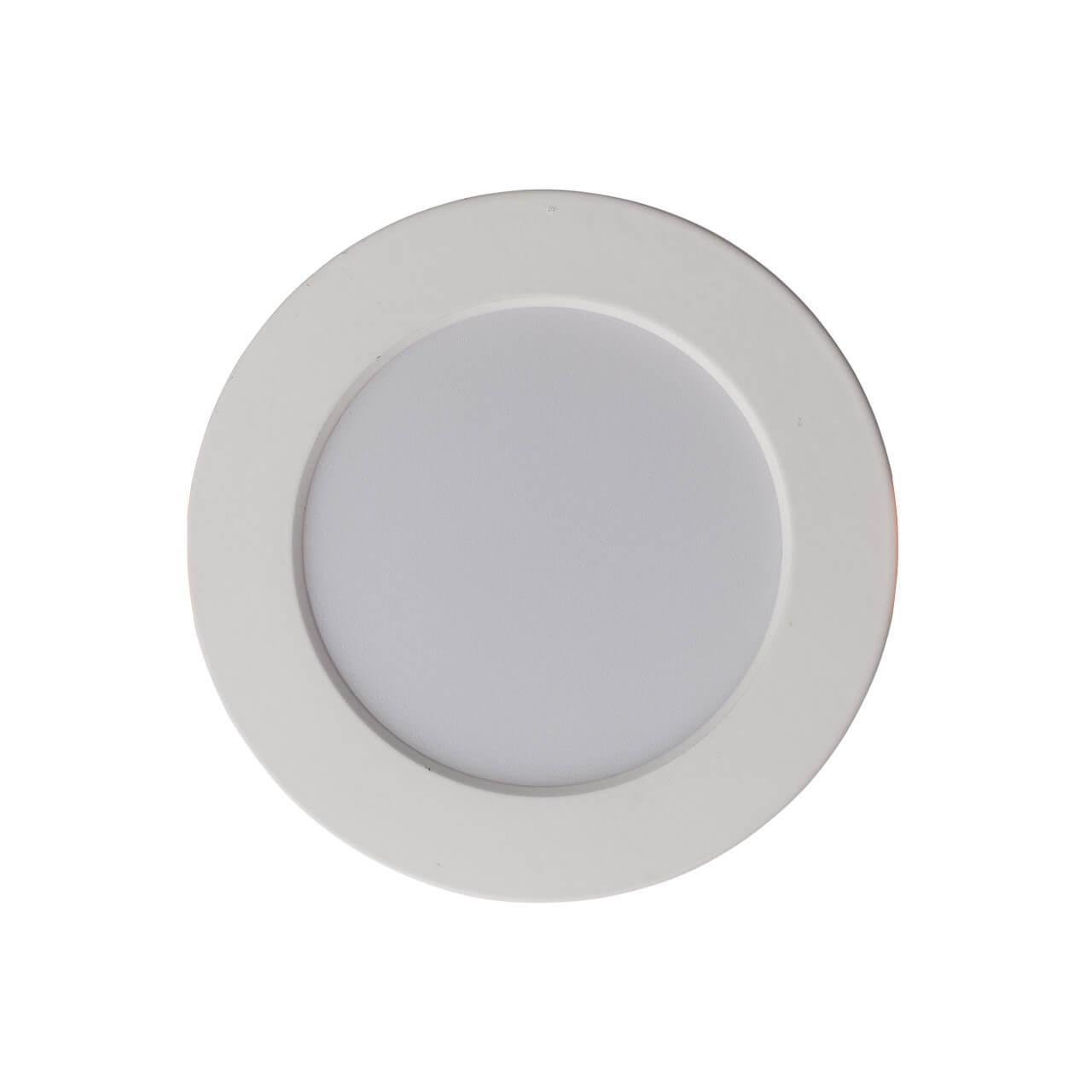 Встраиваемый светодиодный светильник De Markt Стаут 1 702010201 встраиваемый светодиодный светильник de markt стаут 1 702010301