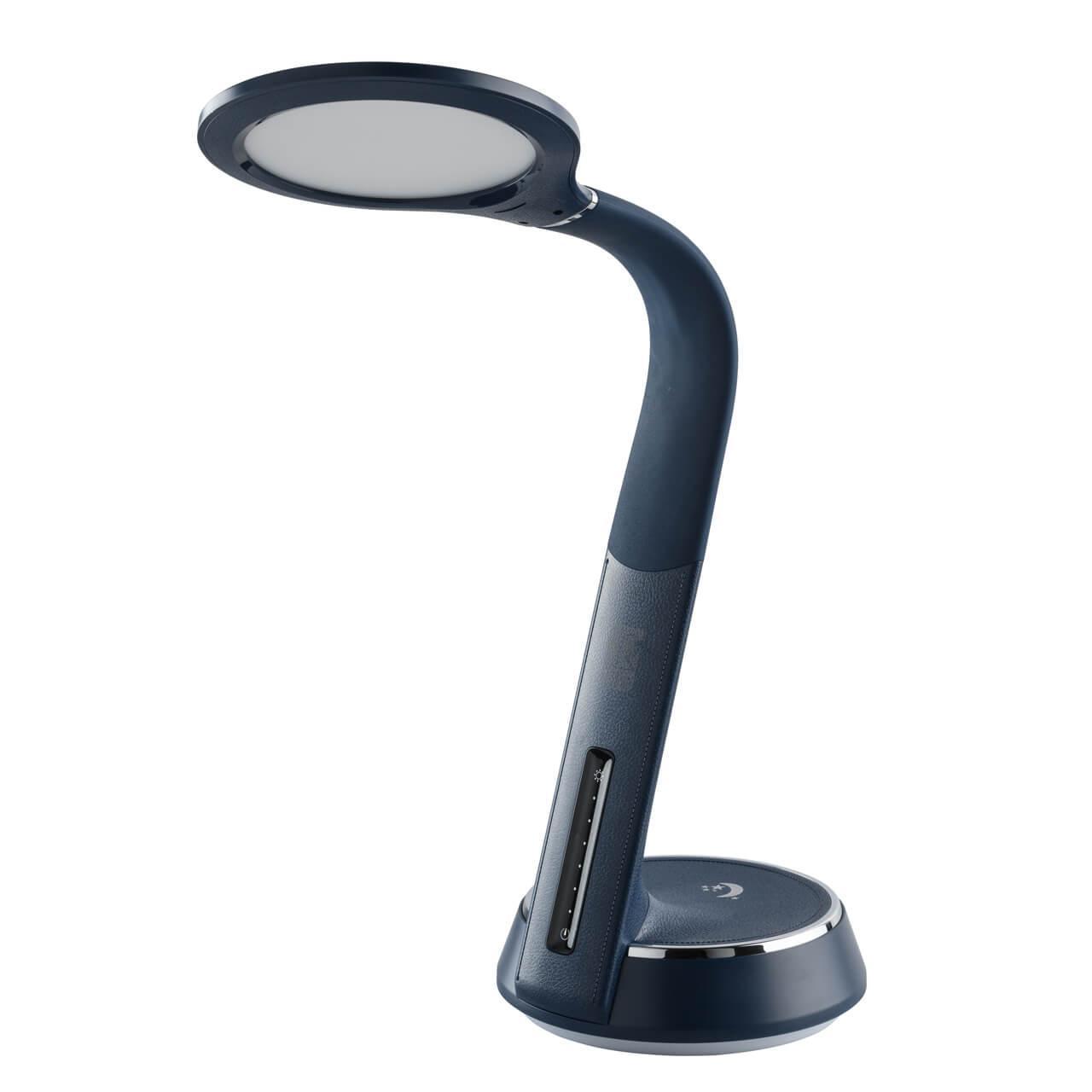 Настольная лампа De Markt Ракурс 631035701 торшер de markt ракурс 631040501