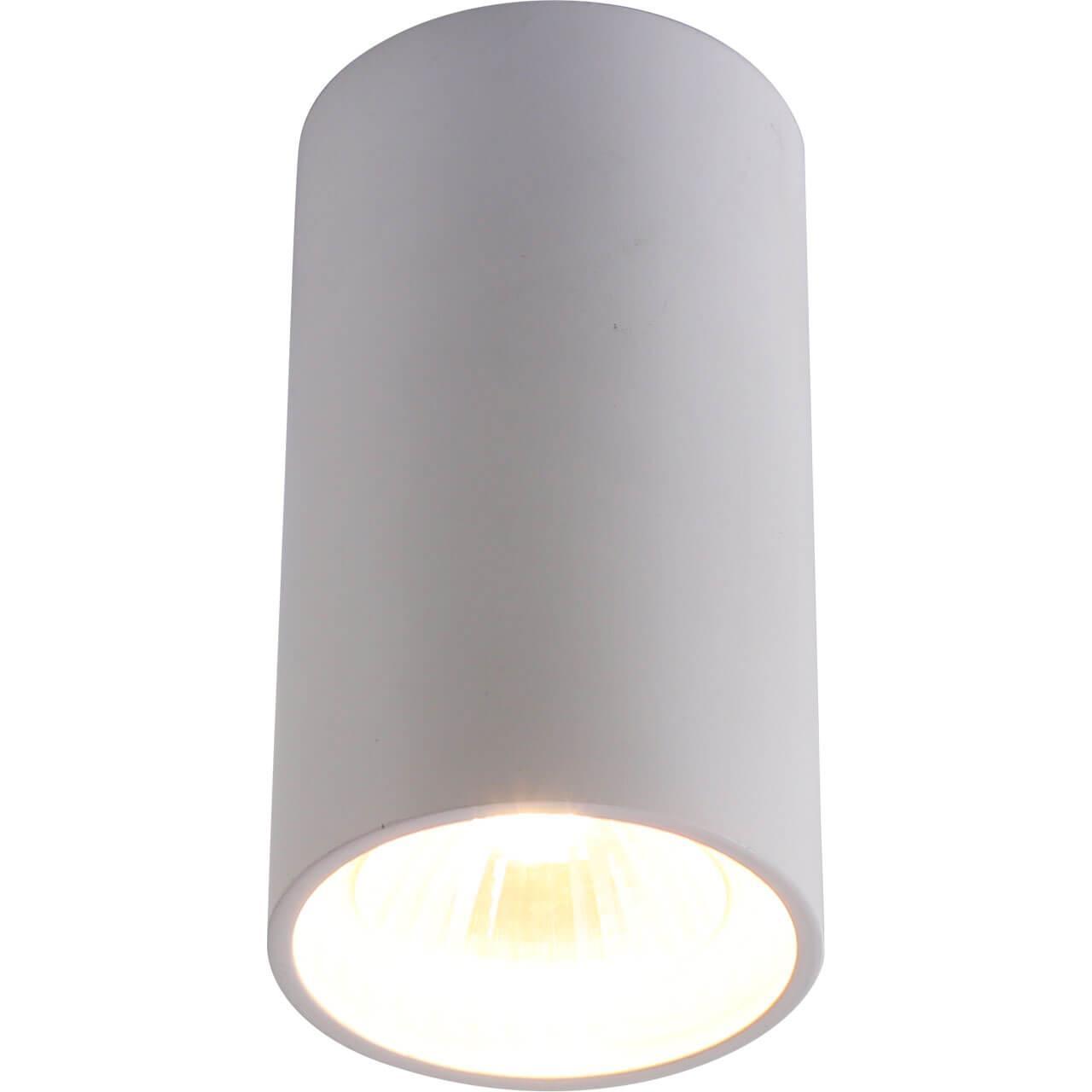 Потолочный светильник Divinare Gavroche 1354/03 PL-1 спот divinare 1354 03 pl 1