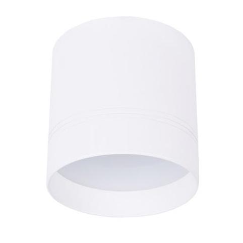 Потолочный светильник Donolux DL18484/WW-White R donolux dl18484 ww black r
