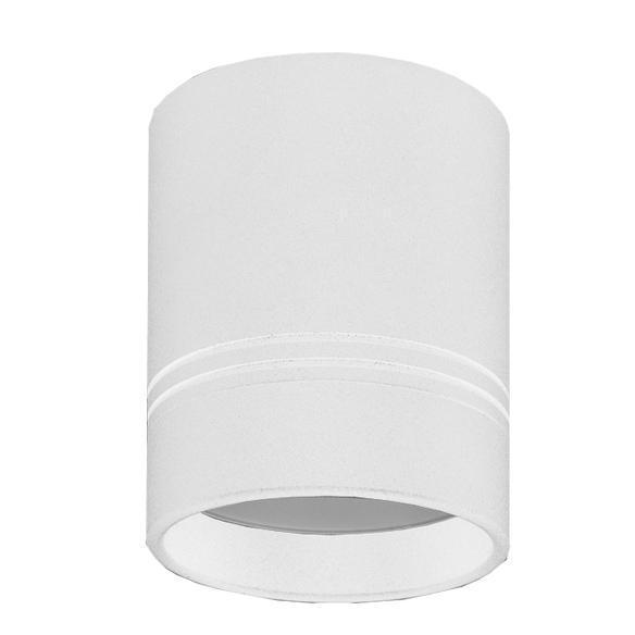 Потолочный светильник Donolux DL18481/WW-White R потолочный светильник donolux dl18481 ww black r