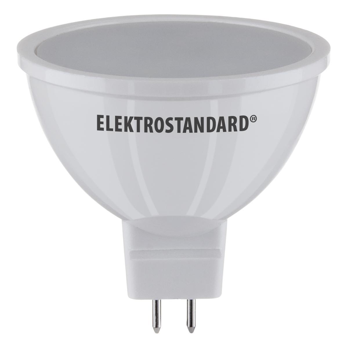 Лампа светодиодная G5.3 7W 3300K матовая 4690389081651 elektrostandard лампа светодиодная e14 7w 3300k шар матовый mini 4690389061622