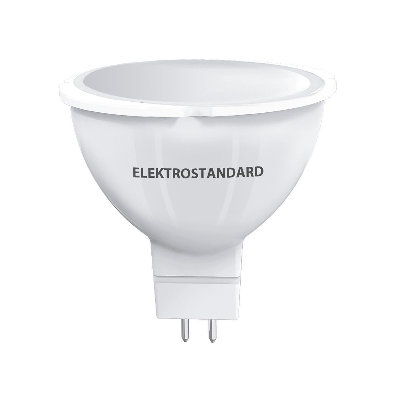 Лампа светодиодная GU5.3 9W 6500K матовая 4690389113062