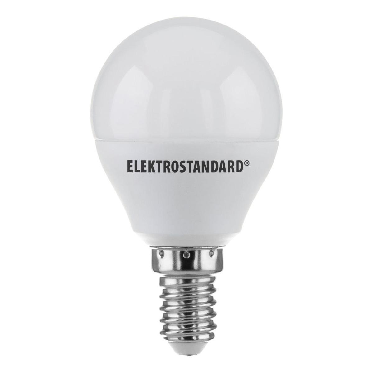 Лампа светодиодная E14 7W 6500K матовая 4690389085413 e14 3w 270lm 6500k white non dimmable led candle candelabrum lamp bulb silver 6 pcs