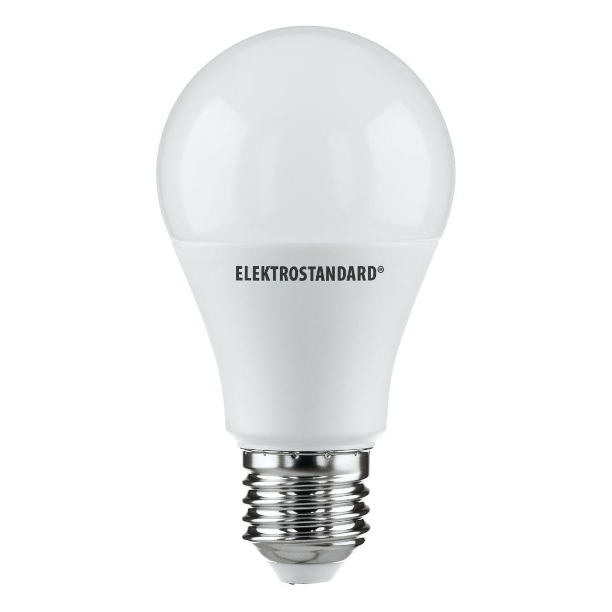Лампа светодиодная E27 10W 6500K матовая 4690389085550