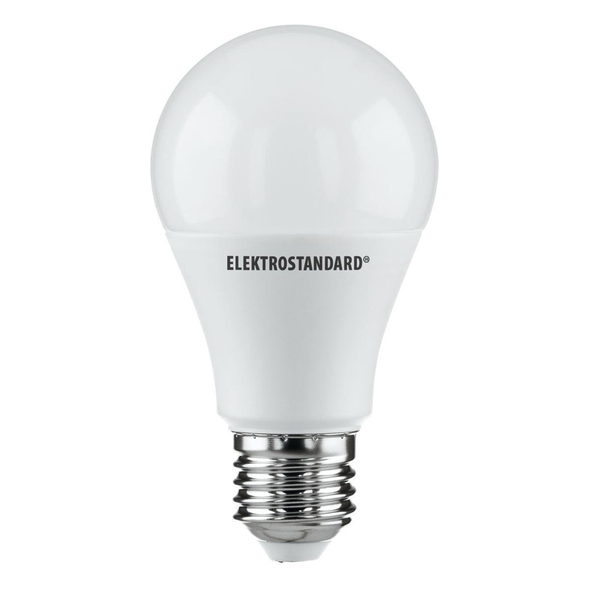 Лампа светодиодная LED D E27 10W 3300K матовая 4690389085536