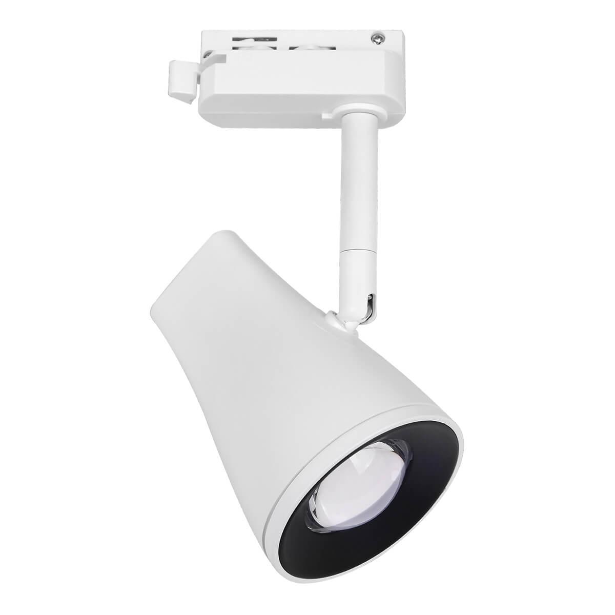 Трековый светодиодный светильник Elektrostandard Hardi 9W 4200K LTB18 4690389111594 трековый светодиодный светильник elektrostandard hardi 9w 4200k ltb18 4690389111600